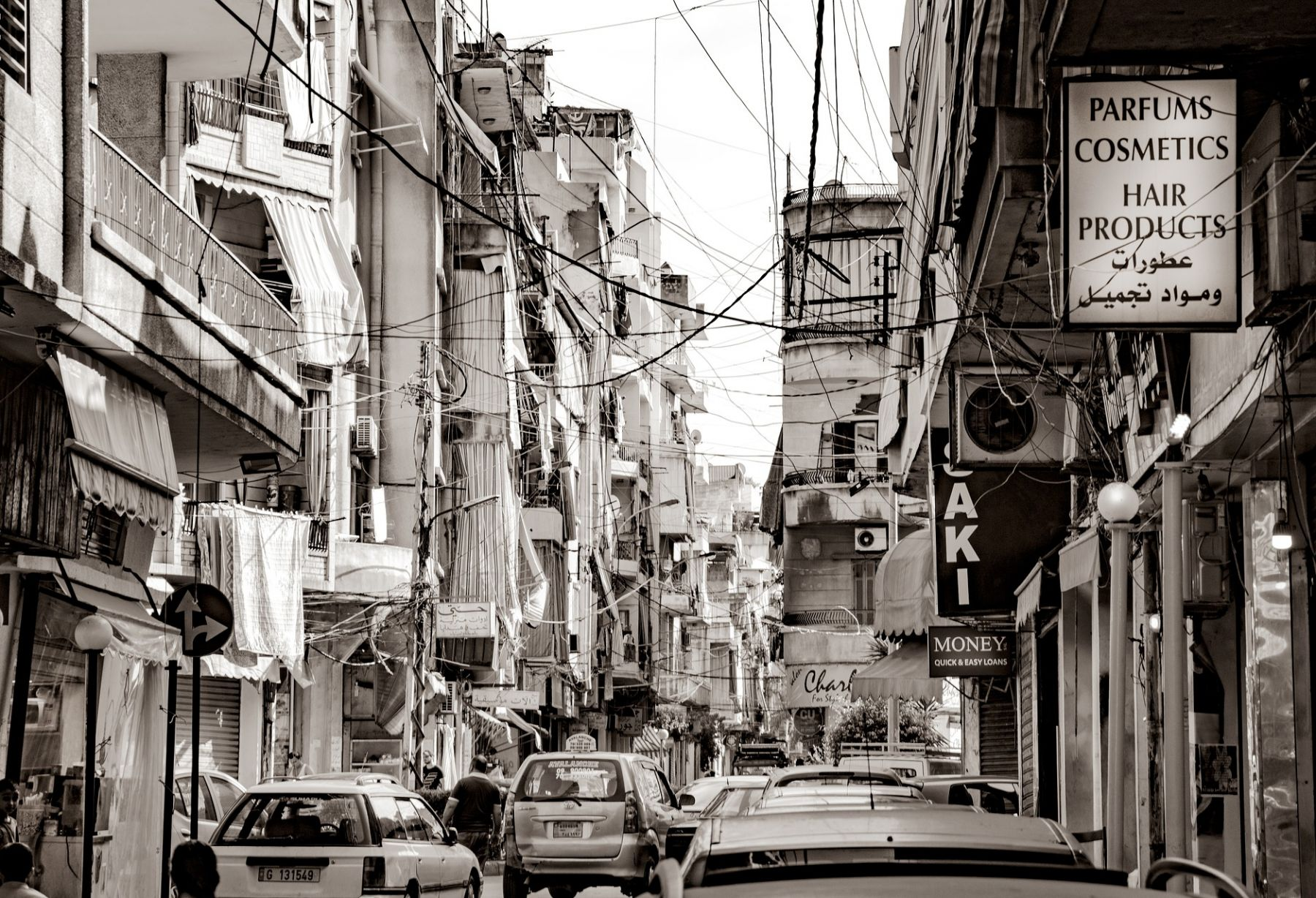 Urban Spaces and Sectarian Contestation: Concluding Remarks