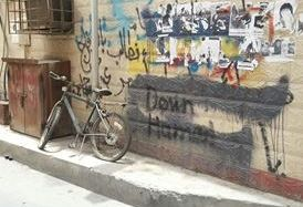 Sects and the City: Reflections from Manama
