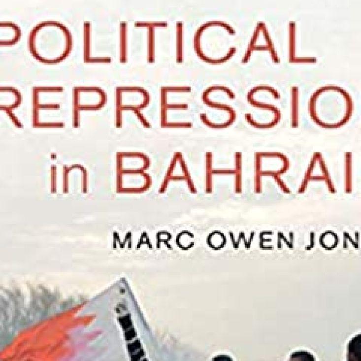 SEPADDiscusses: Political Repression in Bahrain