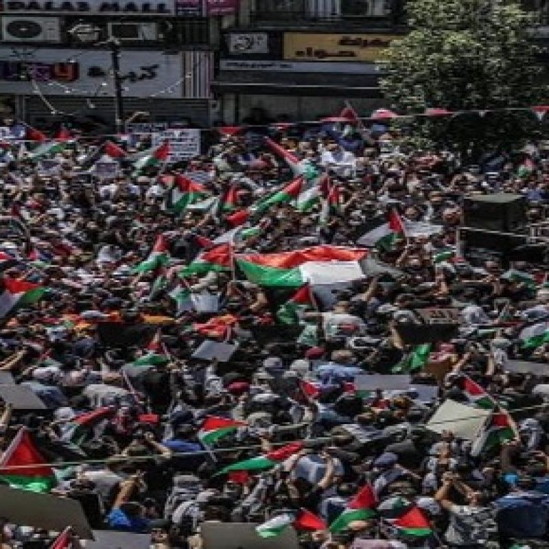 Reflections on the Palestinian Identity